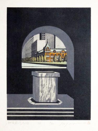 MORIMURA-RAY-Japanese-Woodblock-Print-STONE-WALL-OF-WADAKURA-GATE