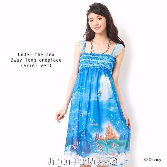 New Secret Honey Disney LE Ariel Sea Blue Under The Sea Little Mermaid Dress #SecretHoney