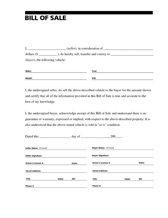 Printable Sample Free car bill of sale template Form | Laywers ...