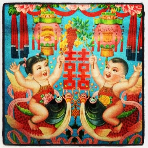 Vintage Chinese Calendar : My cny shuangxi propaganda poster from tianzefang