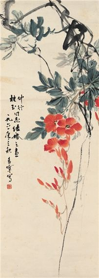 Artwork by Yu Xi'ning, CHINESE TRUMPET CREEPER, Made of Ink and color on paper