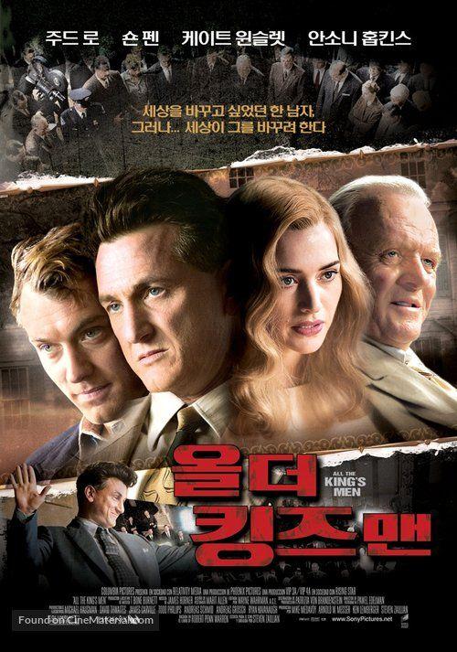All The King S Men All The King S Men 2006 South Korean Movie