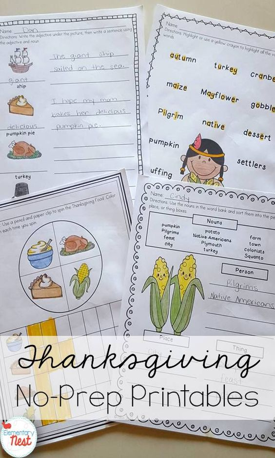 November printables- ELA and math printables for 1st and 2nd grade range- NO PREP (Veterans Day included on some pages):