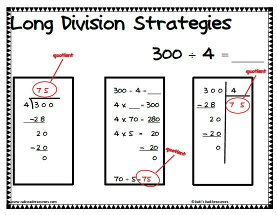 How to solve a division problem step by step