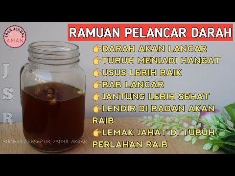 Ramuan Pelancar Darah Resep Jurus Sehat Rasulullah Dr Zaidul Akbar Youtube Obat Alami Tanaman Obat Minuman Sehat