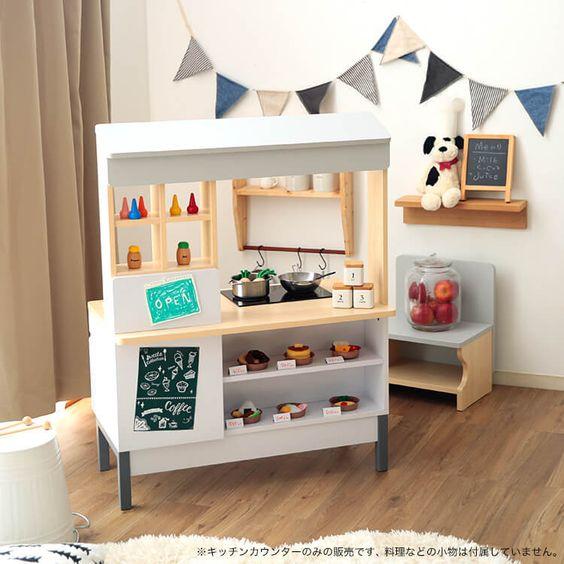 ロウヤ、ニトリ、IKEA、無印のおままごとキッチン13選!人気の木製収納付きセットなどおすすめ商品まとめ