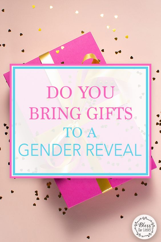 Do You Bring Gifts To A Gender Reveal Party It S Not That Kind Of Party Gender Reveal Gifts Gender Reveal Party Gifts Reveal Party Gifts