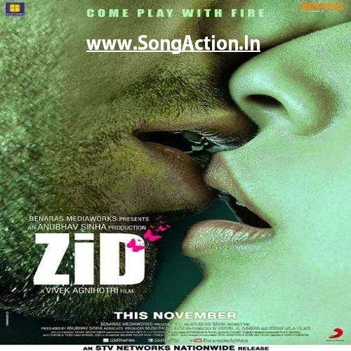 Zid Movie Mp3 Songs Download 2014 Www Songaction In Dengan Gambar Hiburan