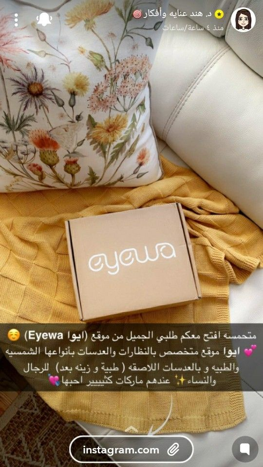 Pin By Gamuong Gee On أ د هند عناية وأفكار In 2020 Arabic Love Quotes Love Quotes Learning