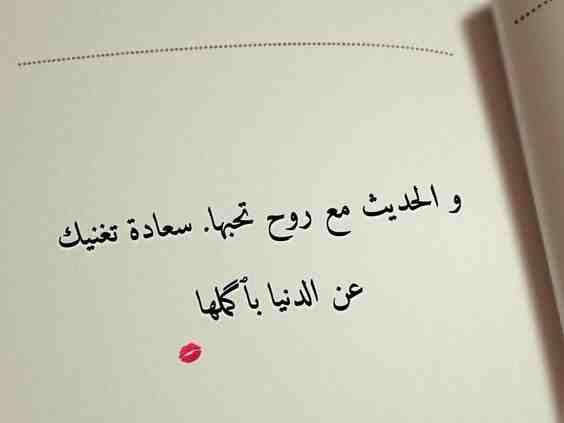 خلفيات و حكم رمزيات المرأة بنات فيسبوك لم ير أحد كيف أشرقت في صدري Arabic Calligraphy Love