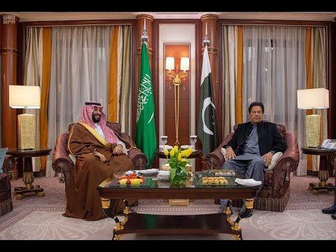 محمد بن سلمان وعمران خان يبحثان التطورات الإقليمية Youtube