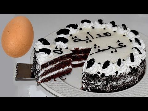 قولي وداعا للجنواز وحضري كيك ب بيضة واحدة بدون فرن بدون خلاط كهربائي كذلك الكريمة جربيه وادعيلي Youtube Desserts Cake Food