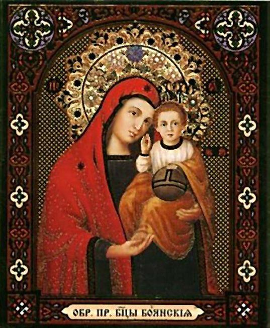 икона Богородицы « БОЯНСКАЯ »  (Бояновская)