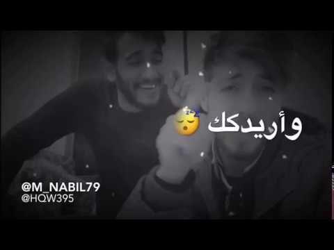 اريدك يا غالي Youtube Singing Videos Mood Songs Photo Quotes
