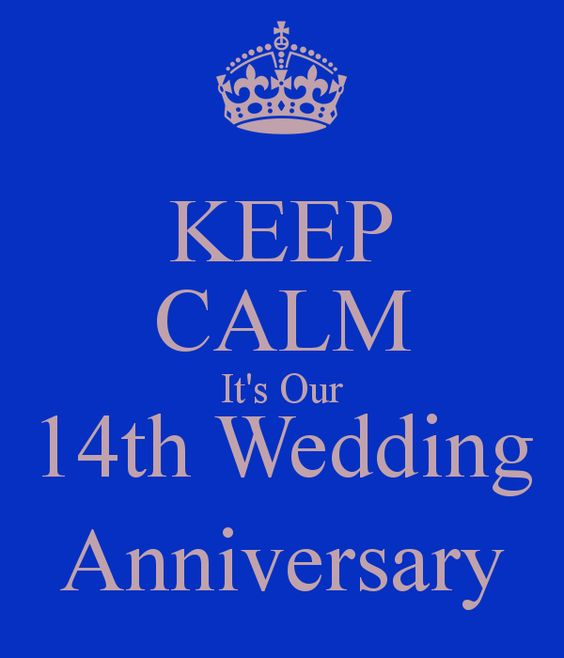 What Is The Gift For 14th Wedding Anniversary: 14 Year Anniversary Quotes