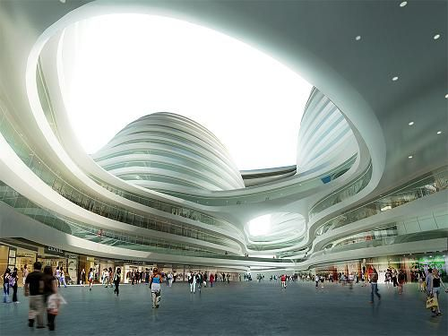 Galaxy Soho in China, mixed use retail and office.