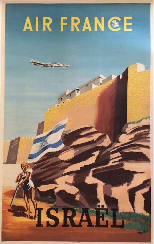 Air France Israel poster manifesto #vintage #original #travel www.posterimage.it
