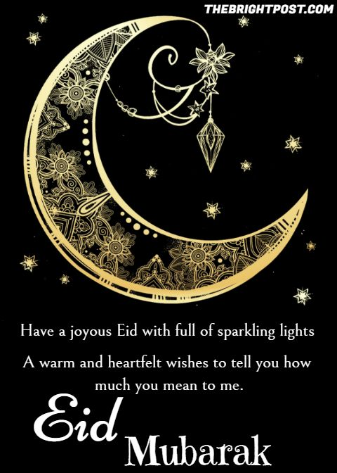Have A Joyous Eid With Full Of Sparkling Lights A Warm And