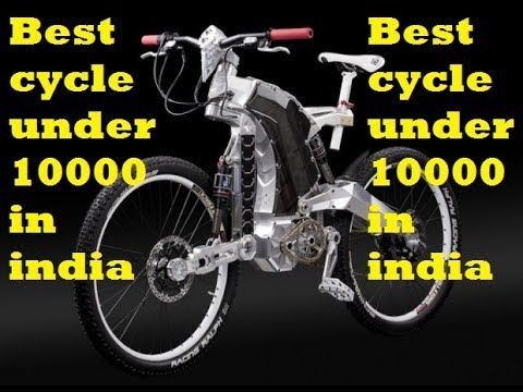 Best Gear Cycles Under 10000 Gear Cycle Price Below 10000 Best