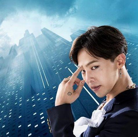G-Dragon for LG UPlus