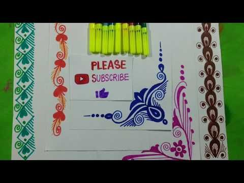 Very easy Border and corner design for student project khata ...