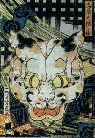 <五拾三次之内猫之怪: GOJIUSAN TSUGI NO UCHI NEKO NO KAI>  PARODY OF FIFTY-THREE SATATIONS OF TOKAIDO ROAD CAT MONSTAER  YOSHIFUJI UTAGAWA  1828-1887  Last of Edo Period