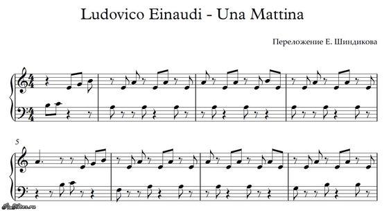 ludovico einaudi andare sheet music pdf