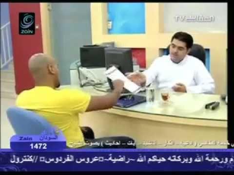 مدونة محبي الشيخ مشاري راشد العفاسي حسن الخلق قناة العفاسي Home Decor Decor