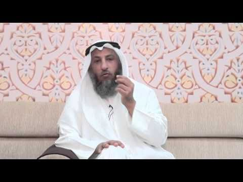 حكم تخفيف الحاجبين و حكم عمليات التجميل الشيخ د عثمان الخميس Youtube Youtube Music Content
