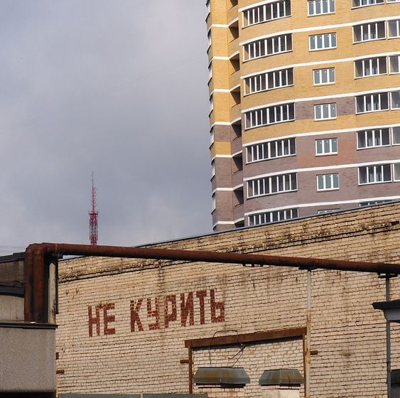 Костромской дайджест № 10.