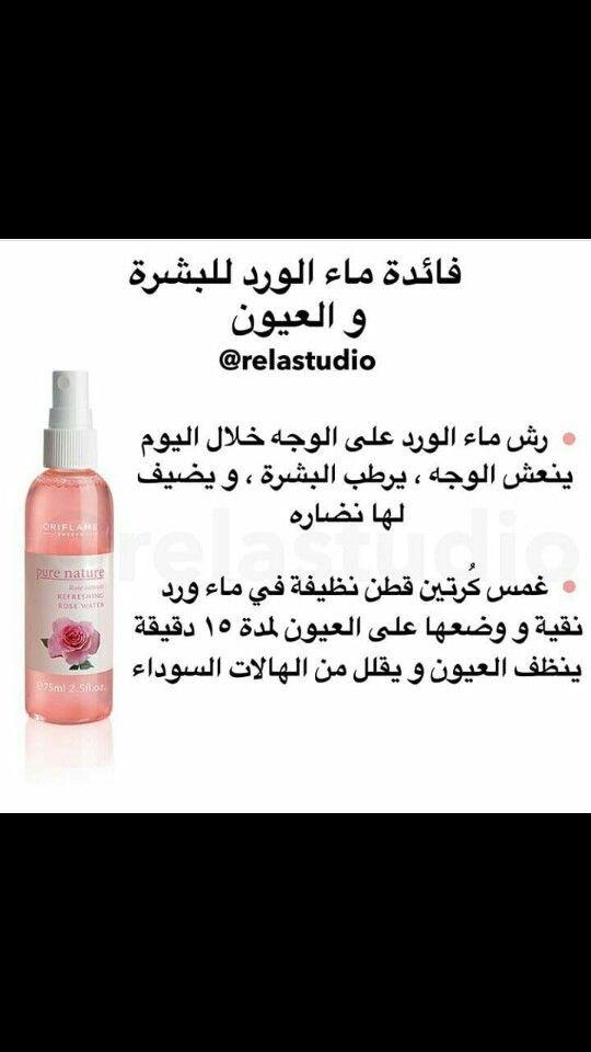 Shampoo Bottle Hand Soap Bottle Skin Care