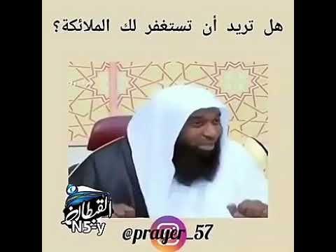 الاستغفار بعد الصلاه Youtube Baseball Cards Allah Prophet