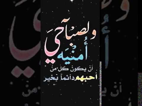 صباح الخير تلاوة بصوت الشيخ خالد الجليل الآية 57 سورة آل عمران