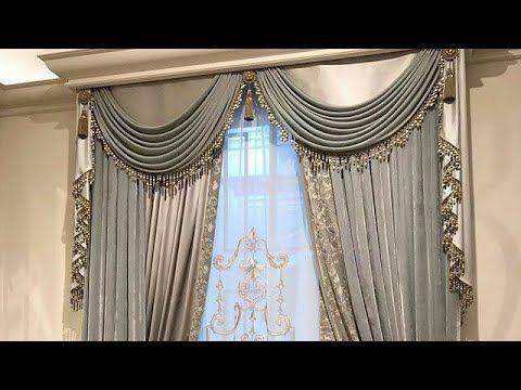 احدث موديلات ستائر الصالونات والانتريهات لسنة 2019 Youtube Decor Home Decor Curtains