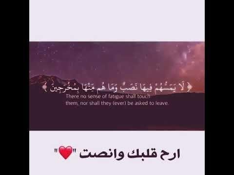 أرح قلبك وسمعك اكتب شي توجر عليه Youtube Besties Quotes Quran Quotes Flower Phone Wallpaper