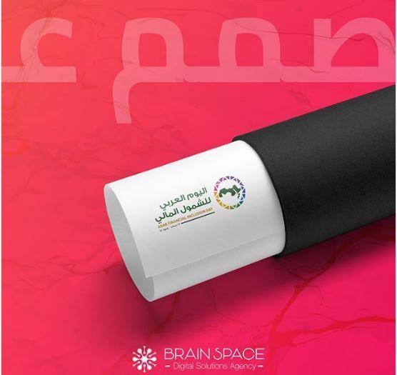 Digital Marketing Agency In Jeddah Saudi Arabia In 2020 Digital Marketing Digital Digital Marketing Agency
