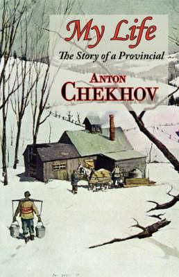 anton chekhov story misery Anton chekhov was a russian writer who became known as one of history's greatest short story masters and playwrights he was born anton pavlovich chekhov on january 29th, 1860 in taganrog in.