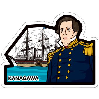 gotochi card Perry et ses bateaux noirs, Yokosuka, Kanagawa