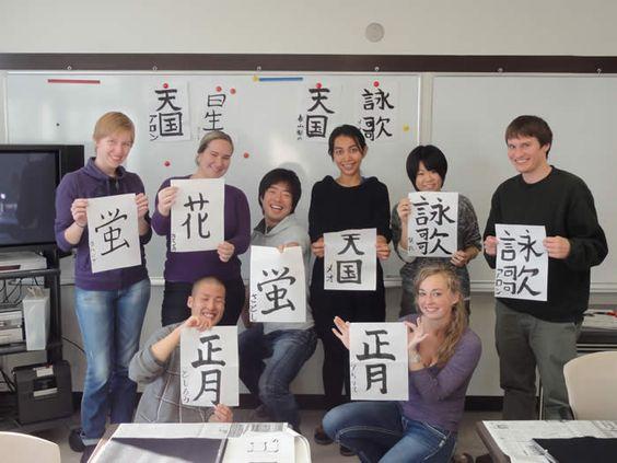 Ưu điểm của trường Nhật ngữ Nissei – ShiZuoka