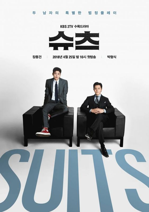 "[Photo] Main Poster Added for the Upcoming #kdrama ""Suits"""