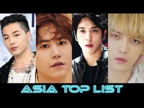 5 Rich And Handsome Male K Pop Idols Who Own Buildings Kpop Idol Idol Kpop