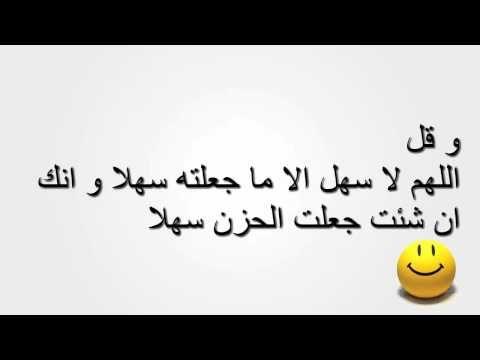 ادعية مهمة جدا قبل الامتحان Youtube Calligraphy Arabic Calligraphy Arabic
