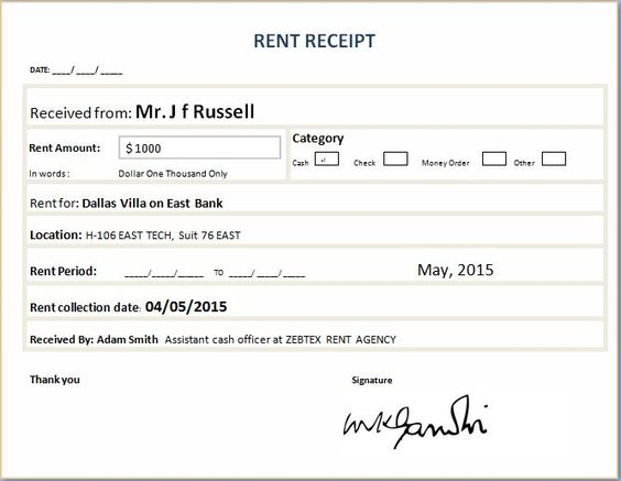 Free Download Rental Receipt Template Excel Templates - check receipt template