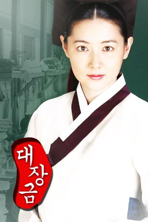 Nonton Jewel In The Palace : nonton, jewel, palace, Nonton, Streaming, Drama, Korea, Ruler, Master