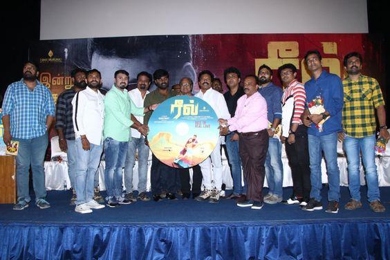 Reel Movie Audio Launch