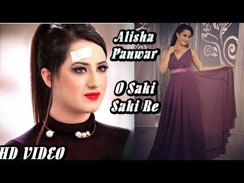 O Saki Saki Lyrics Batla House In 2020 Bollywood Songs Songs Mp3 Song