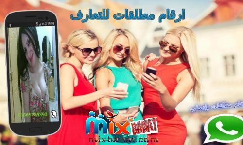 ارقام بنات مصرية تعارف بنات عربية شات بنات كتابي Pll Electronic Products Incoming Call