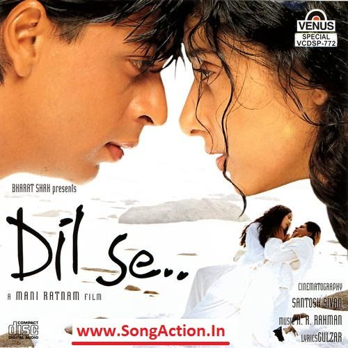 04. Dil se re mp3 song download pagalworld. Com.