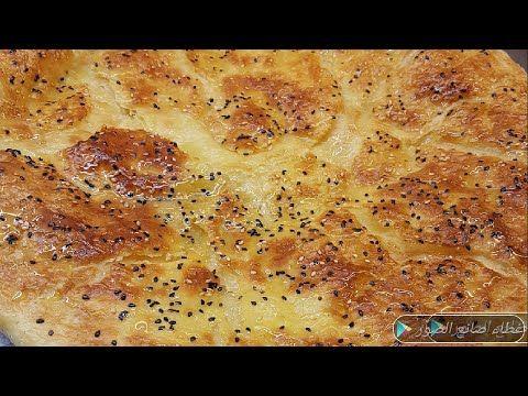 طريقة عمل بنت الصحن اليمنيه بطريقه سهله وبسيطه Youtube Food Cheese Pizza Cheese