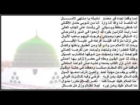 لما وقفت تجاه قبر محمد السيد أحمد الجفري جديد Youtube Decor Home Decor Lamp